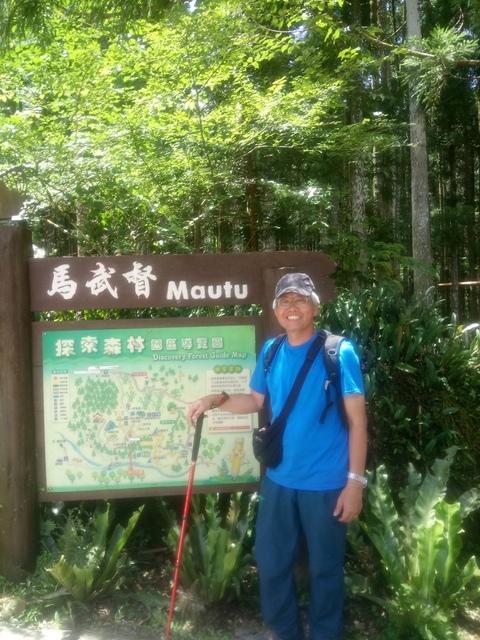 DSC_4143.JPG - 再訪  關西  馬武督探索森林
