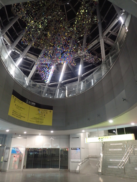 PA049423.JPG - 基隆  新火車站 夜景色