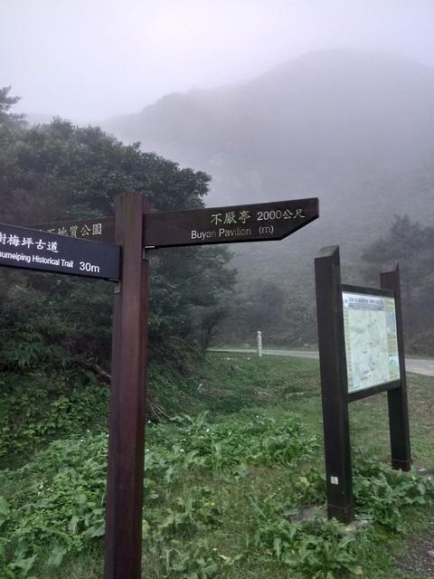 DSC_2821.JPG - 瑞芳  牡丹山