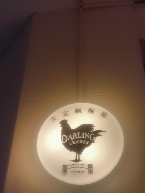 DSC_3976.JPG - 台中  街路隨拍  (15)