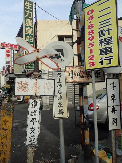 P9148759.JPG - 溪州老街  初相見