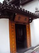 臨沂街  馥園餐廳:DSC09844.JPG