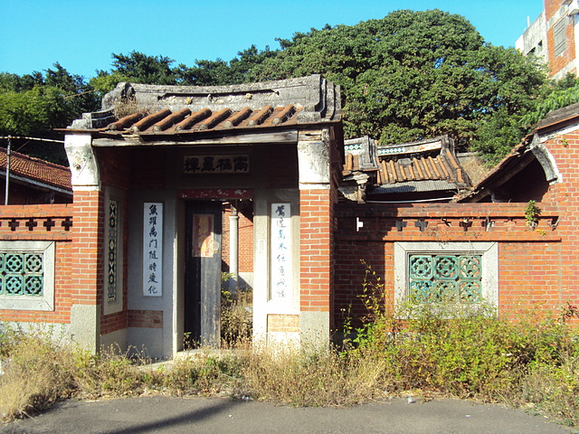DSC04915.JPG - 和美  和東里  謝家古厝