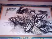 楊梅  頭重溪  三元宮:DSC_6665.JPG