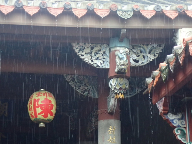 P3099652.JPG - 新埔  陳氏家廟