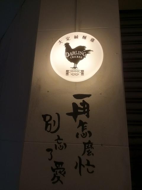 DSC_1937.JPG - 台中  街路隨拍  (15)