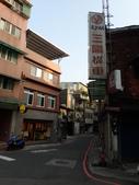 五堵  長安舊街: