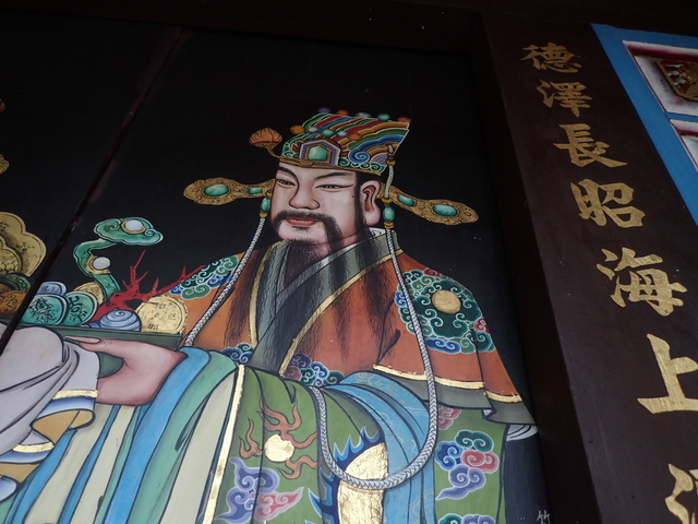 P3099672.JPG - 新埔  陳氏家廟