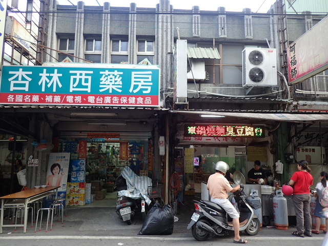 P6019997.JPG - 二林老街  再發見