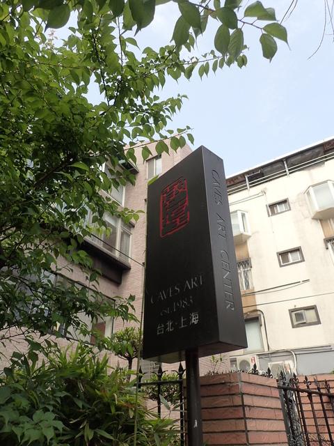 P3250835.JPG - 富錦街的午後時光