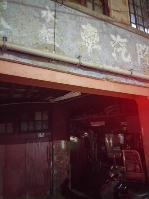 DSC_7353.JPG - 舊  基隆火車站  拆除期間
