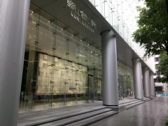 DSC_4384.JPG - 聯合報新大樓