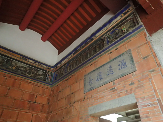 P3099676.JPG - 新埔  陳氏家廟