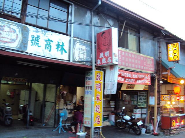 DSC07907.JPG - 向晚  林圮埔老街