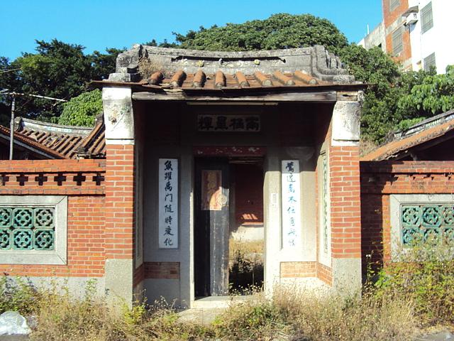 DSC04922.JPG - 和美  和東里  謝家古厝