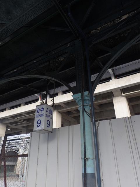 P6261132.JPG - 台中  舊火車站  建築巡禮