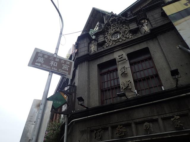 P5187534.JPG - 再訪---  台中  南屯老街