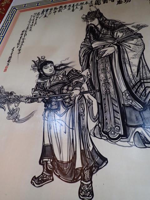 P3099966.JPG - 楊梅  頭重溪  三元宮