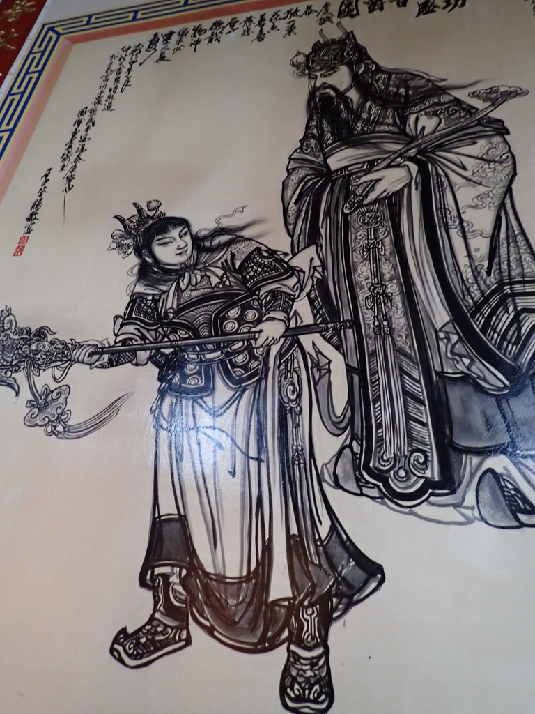 楊梅  頭重溪  三元宮:P3099966.JPG