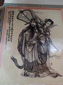 楊梅  頭重溪  三元宮:P3099968.JPG