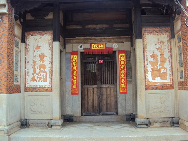 DSC06311.JPG - 塘東  古民居(下)