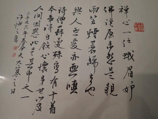 P3250851.JPG - 富錦街的午後時光