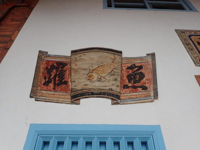 P3099333.JPG - 新埔  林氏家廟