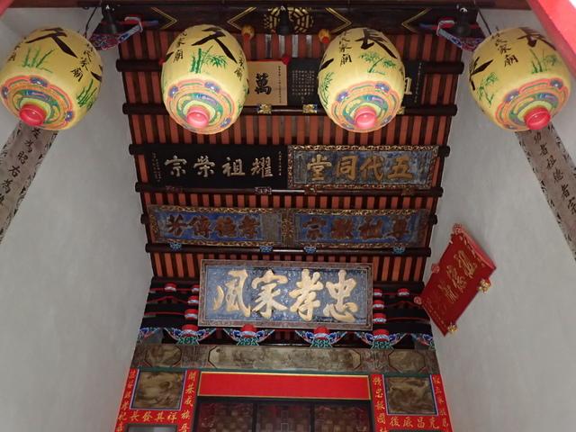 P3099357.JPG - 新埔  林氏家廟