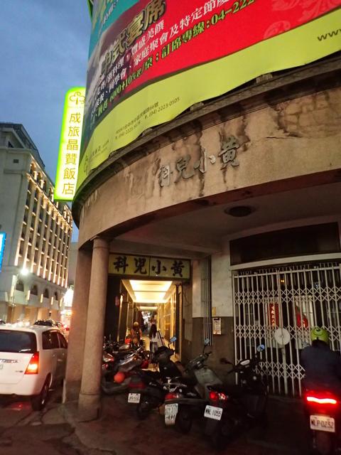 P5016426.JPG - 台中  街路隨拍  (15)
