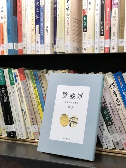 IMG_8579.JPG - 好樣  文房  公益圖書館