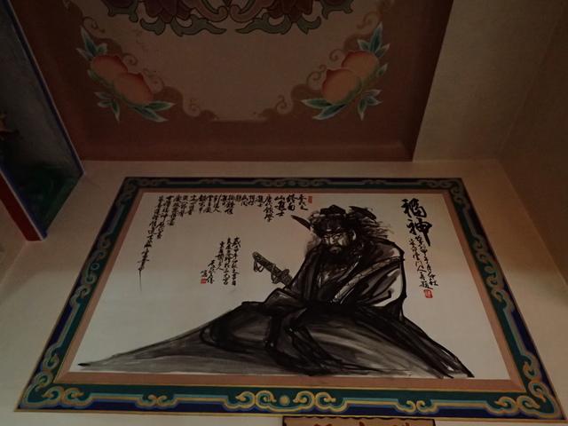 P3099956.JPG - 楊梅  頭重溪  三元宮