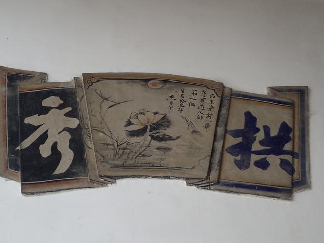P3099334.JPG - 新埔  林氏家廟