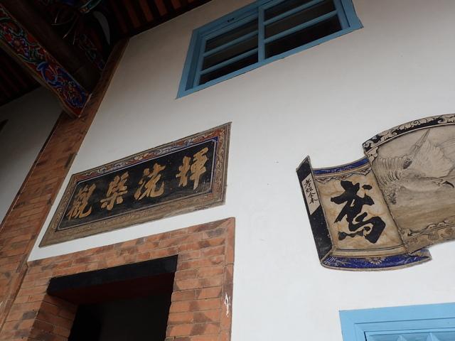 P3099336.JPG - 新埔  林氏家廟
