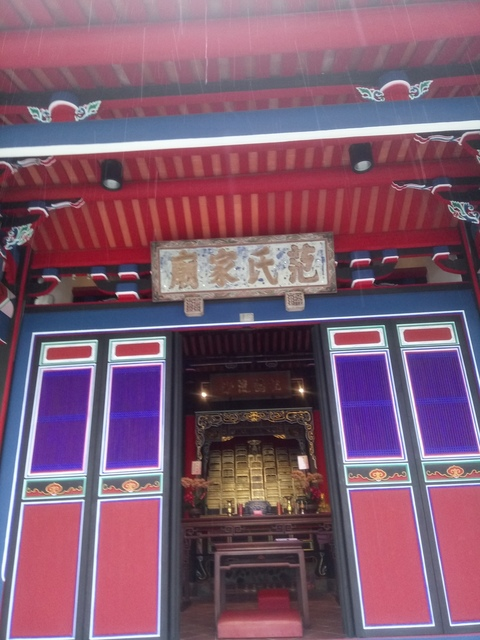 DSC_6503.JPG - 新埔  范氏家廟