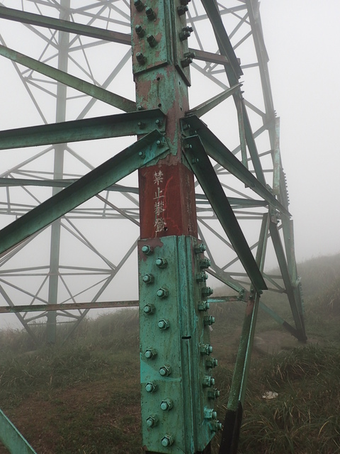 P1203472.JPG - 瑞芳  牡丹山