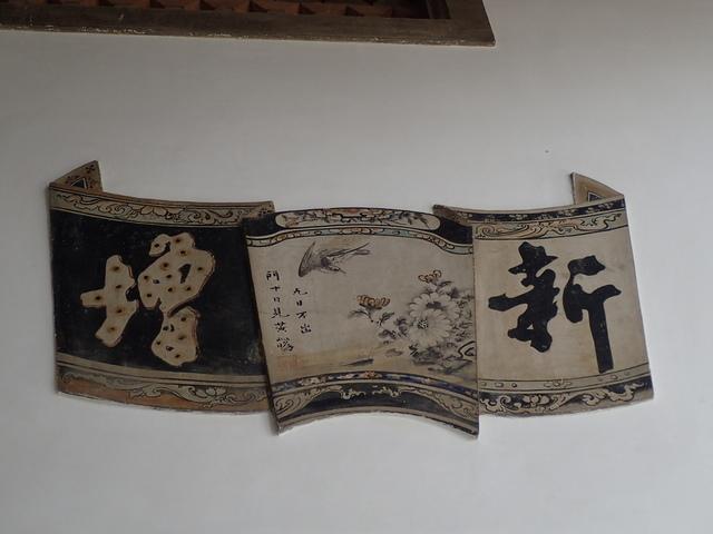 P3099339.JPG - 新埔  林氏家廟