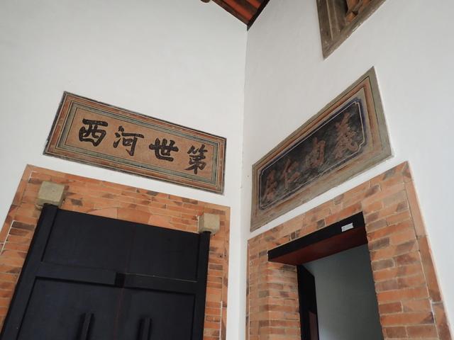 P3099341.JPG - 新埔  林氏家廟