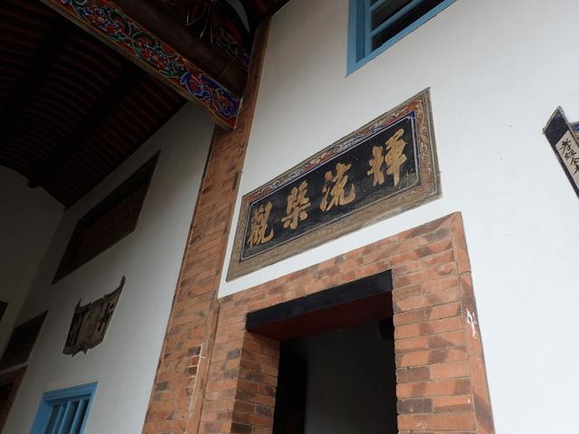 P3099337.JPG - 新埔  林氏家廟