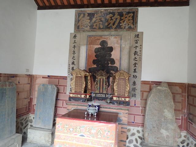 P3099345.JPG - 新埔  林氏家廟