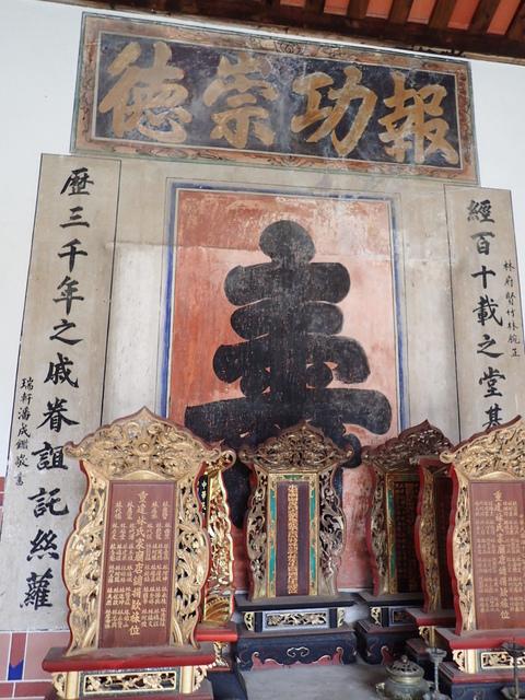 P3099350.JPG - 新埔  林氏家廟