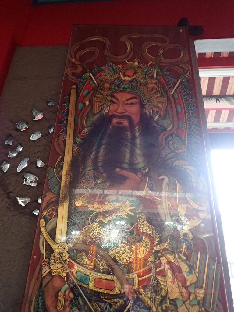 楊梅  頭重溪  三元宮:P3099993.JPG
