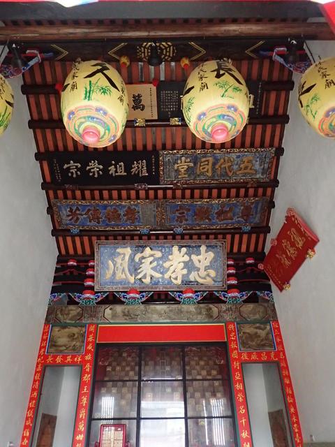 P3099356.JPG - 新埔  林氏家廟