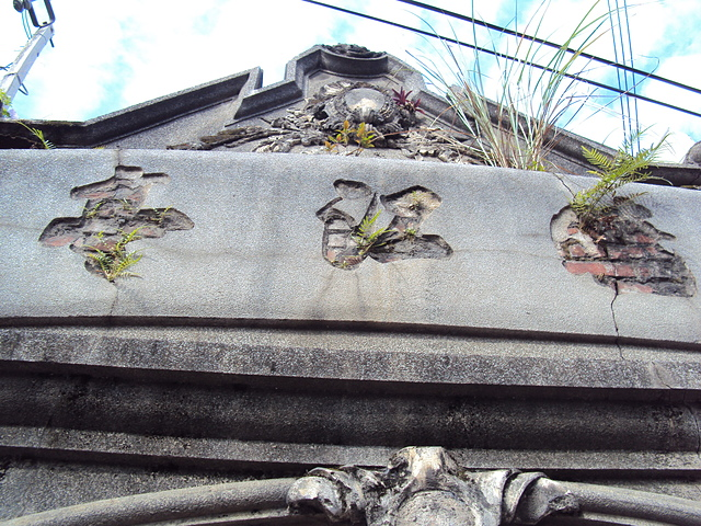 DSC07430.JPG - 竹東老街