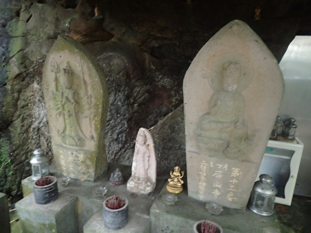 P1233867.JPG - 寶明寺  西國石佛巡禮
