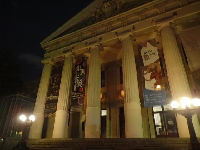 P8246981.JPG - 夜遊台北城之  臺灣博物館
