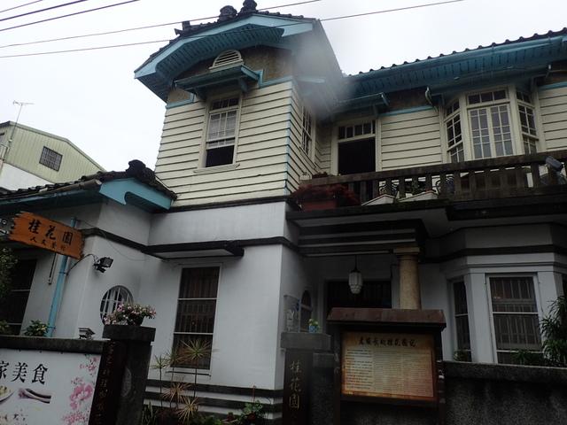 P3099474.JPG - 再訪---  新埔  潘錦河故居