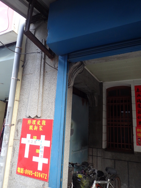 P6019945.JPG - 二林老街  再發見