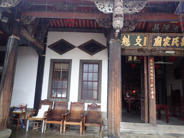 P3099712.JPG - 新埔  劉氏家廟
