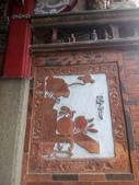 新埔  陳氏家廟:DSC_6556.JPG