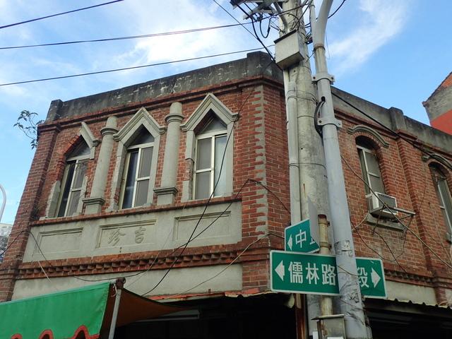 P6019952.JPG - 二林老街  再發見